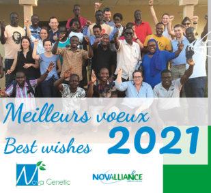 Nova Genetic vous souhaite une bonne année 2021 !